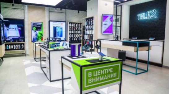 Оператор мобильной связи Tele2 запустил новый формат цифровых салонов