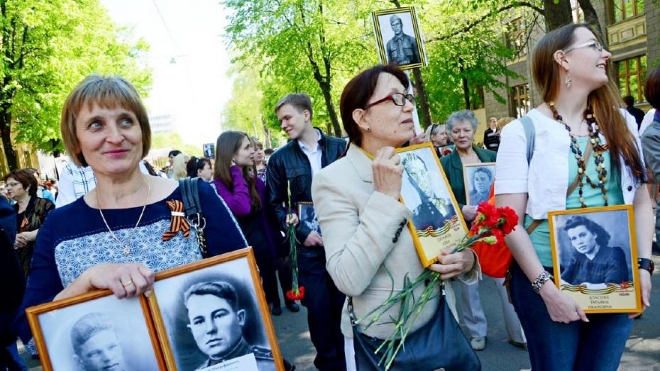 Участники акции «Бессмертный полк» пронесли по Воронежу фотографии воевавших родных