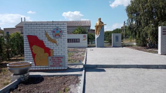 В россошанском селе Подгорное реконструируют мемориал погибшим в годы ВОВ землякам
