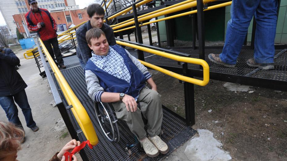 Межрегиональная конференция по правам инвалидов пройдет в Воронеже