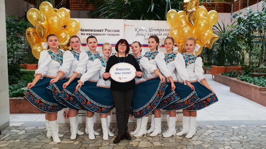 Поворинцы стали лауреатами чемпионата России по народным танцам на Кубок  ЦФО