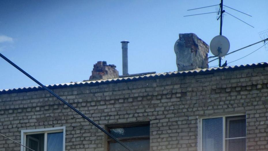 Грибановскую УК оштрафовали на 125 тыс рублей за разрушенные оголовки на крыше дома