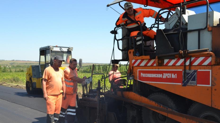 В Кантемировском районе на ремонт дорог потратят 1 млрд 125 млн рублей