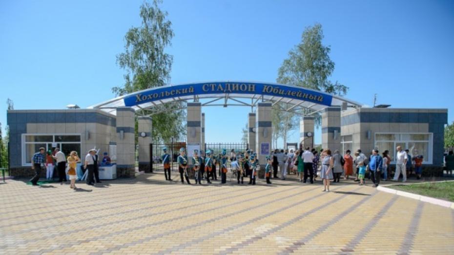 Под Воронежем открылся стадион-тысячник