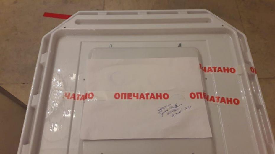 В Воронеже опечатали ящик для голосования из-за выдачи избирателю 2 одинаковых бюллетеней