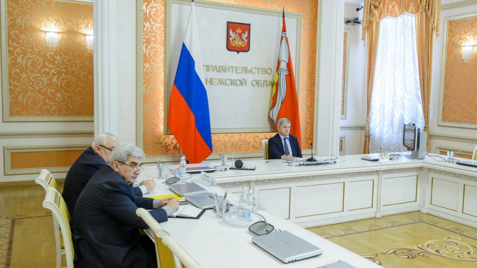 Глава Воронежской области выступил на правительственном совещании по развитию сел