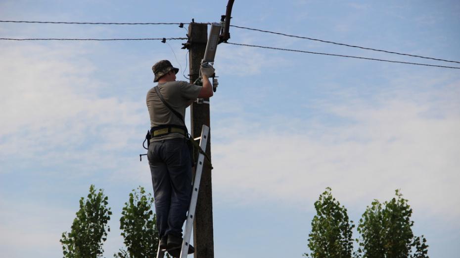 В Подгоренском районе в 11 населенных пунктах установят 193 уличных светодиодных фонаря