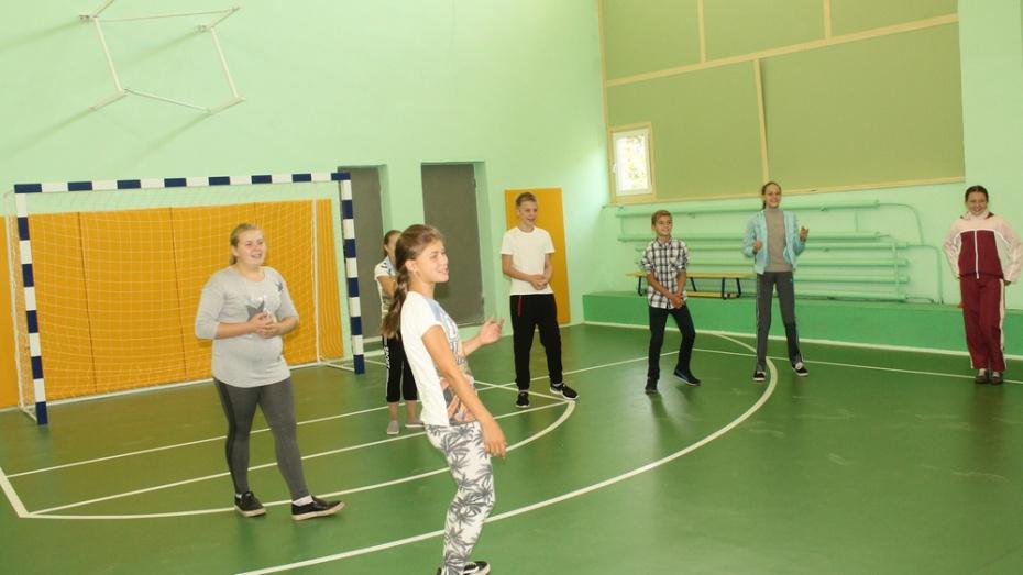 Хохольский спортивно-культурный центр приобрел оборудование для занятий