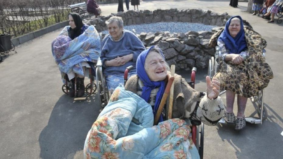 Дома престарелых г воронежа интернат для престарелых в жуковском