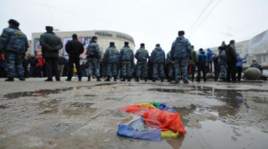 В Воронежской области запретили проведение гей-шествия