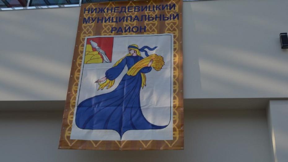 Нижнедевидцы привезли воронежцам мясо, молоко и хлеб