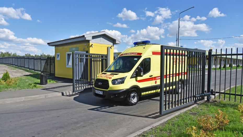 Воронежцы проголосовали за строительство поликлиники на Ростовской