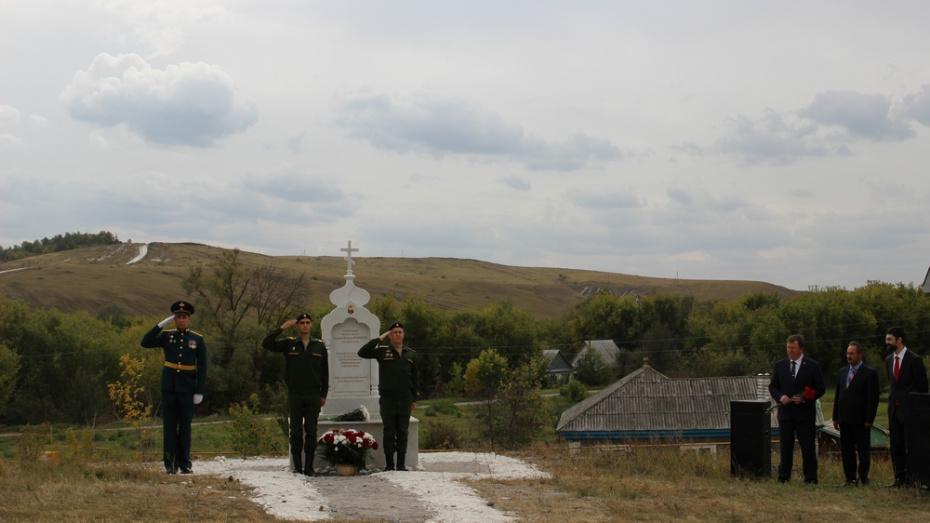 В Подгоренском районе установили памятный знак военачальнику императорской армии