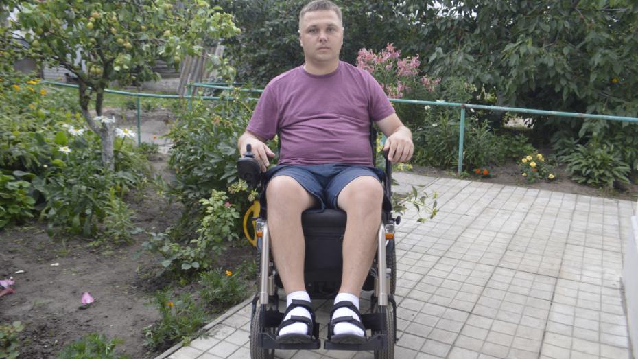 «Минуточку, я иду». Как помочь 29-летнему воронежскому колясочнику