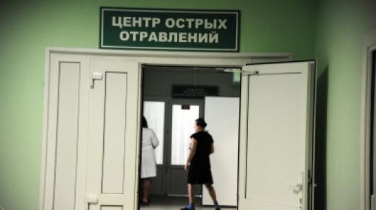 В Воронеже 3 ребенка отравились алкоголем