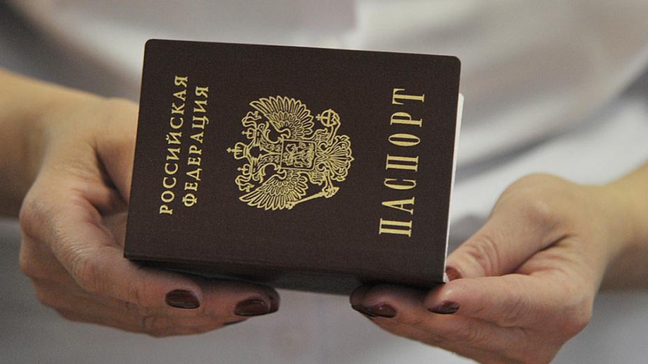 Россиянам прекратят выдавать бумажные паспорта в 2022 году