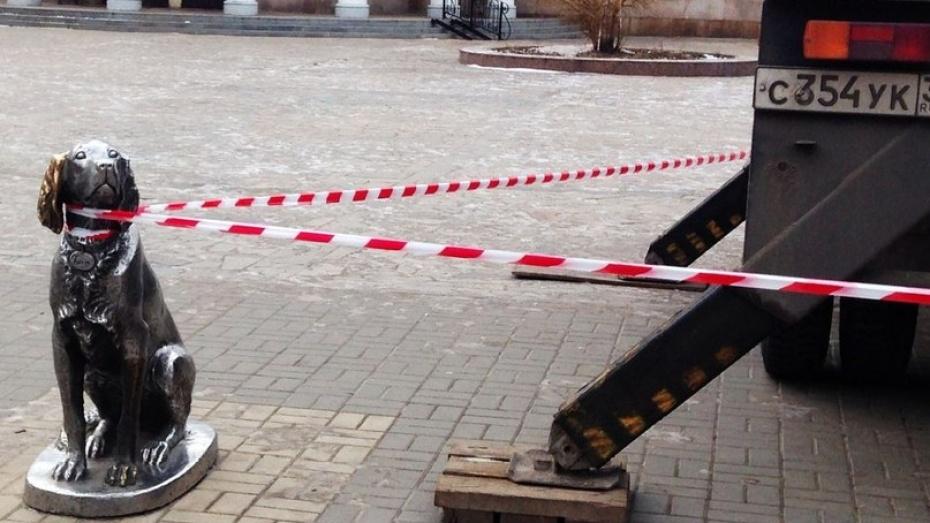Воронежского Бима прихватили за шею