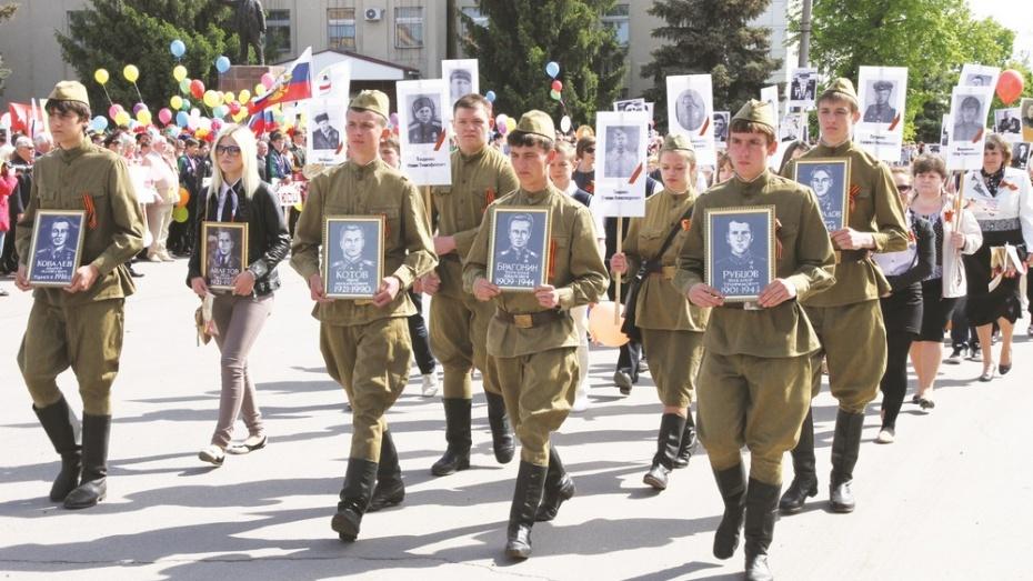 В День Победы по Богучару пройдет «Бессмертный полк»