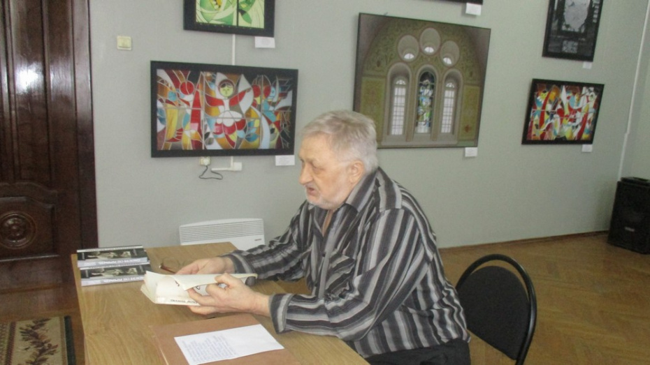 Лискинцев пригласили на презентацию книги местного литератора 31 марта