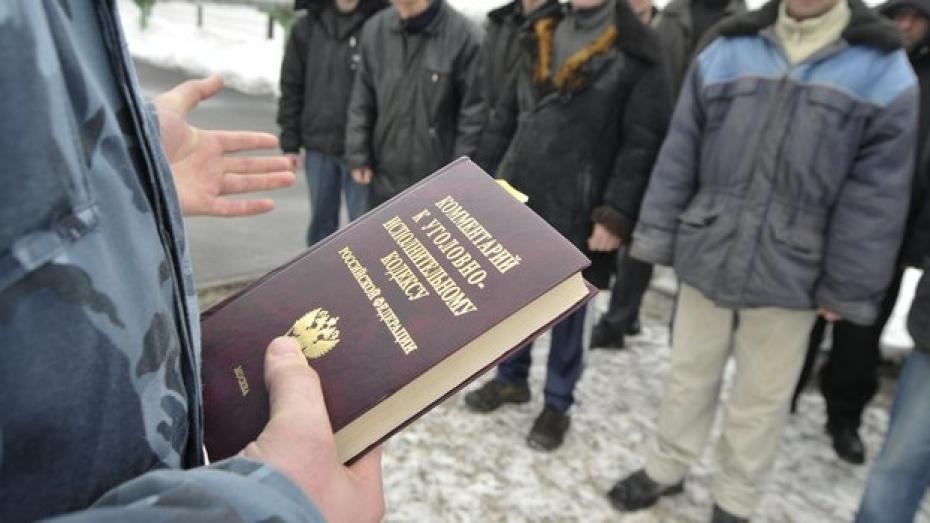 В Воронеже будут судить сотрудника исправительной колонии, обвиняемого в получении взяток