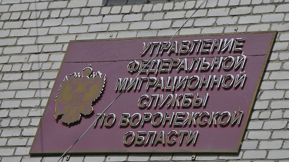 ВБашкирии Управление миграционной службы заявило о собственной ликвидации