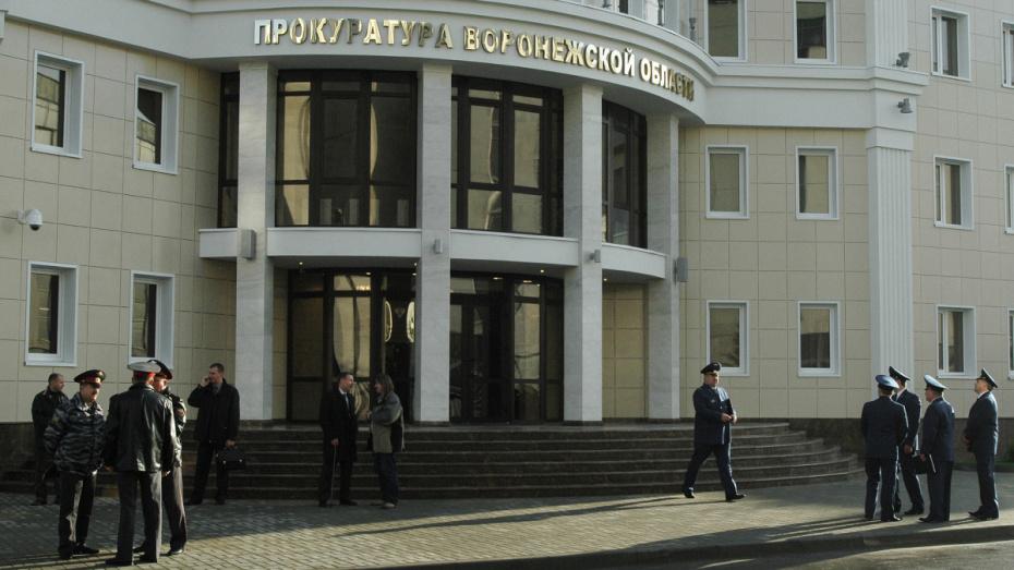Первые лица региона поздравили работников прокуратуры Воронежской области с праздником
