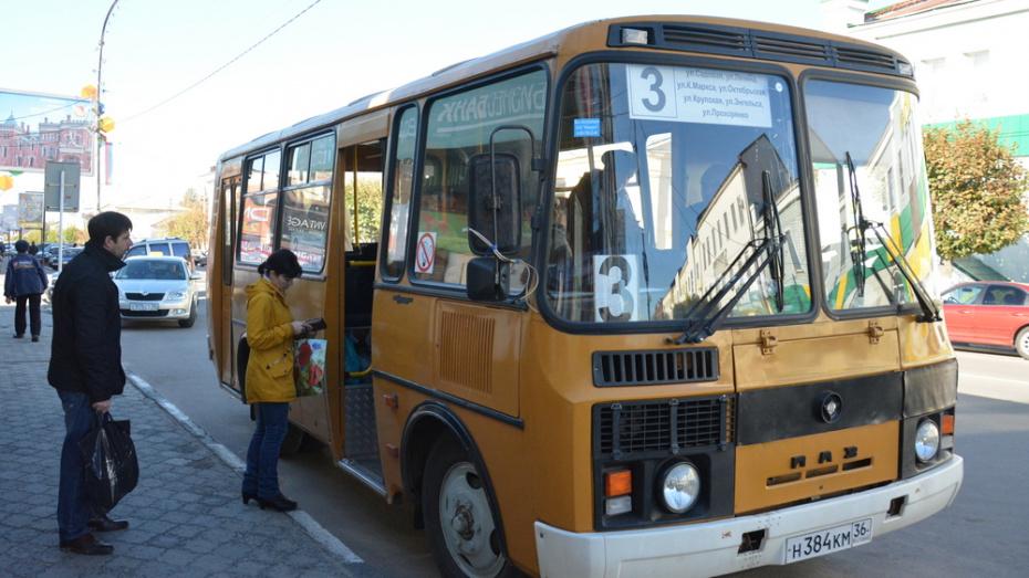 В Острогожске отменили еще 2 городских маршрута