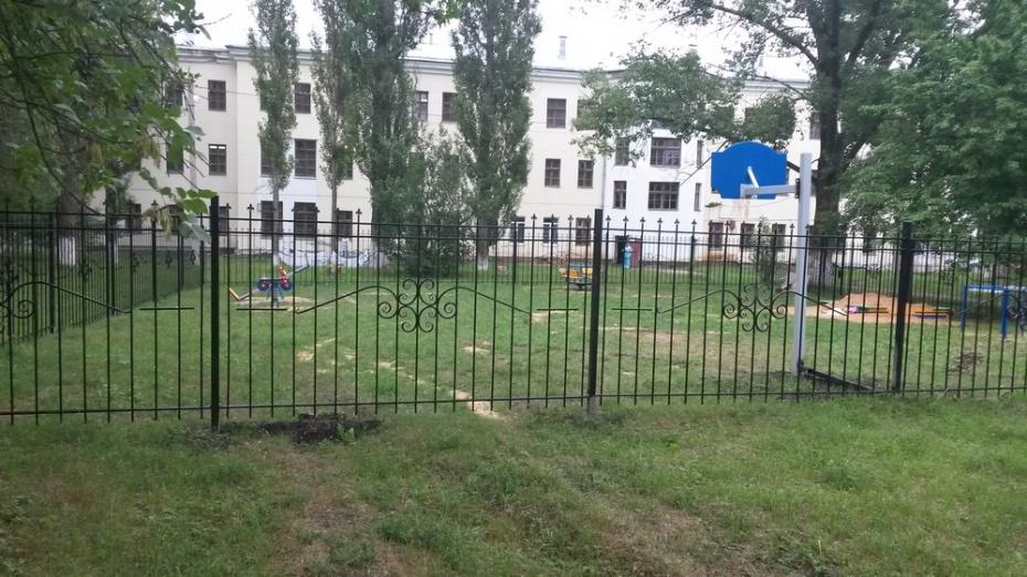 В Хохольском районе построят детскую площадку для воспитанников психоневрологического диспансера