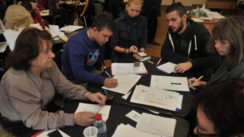 Фонд президентских грантов  объявил 2 волну приема заявок от воронежских НКО