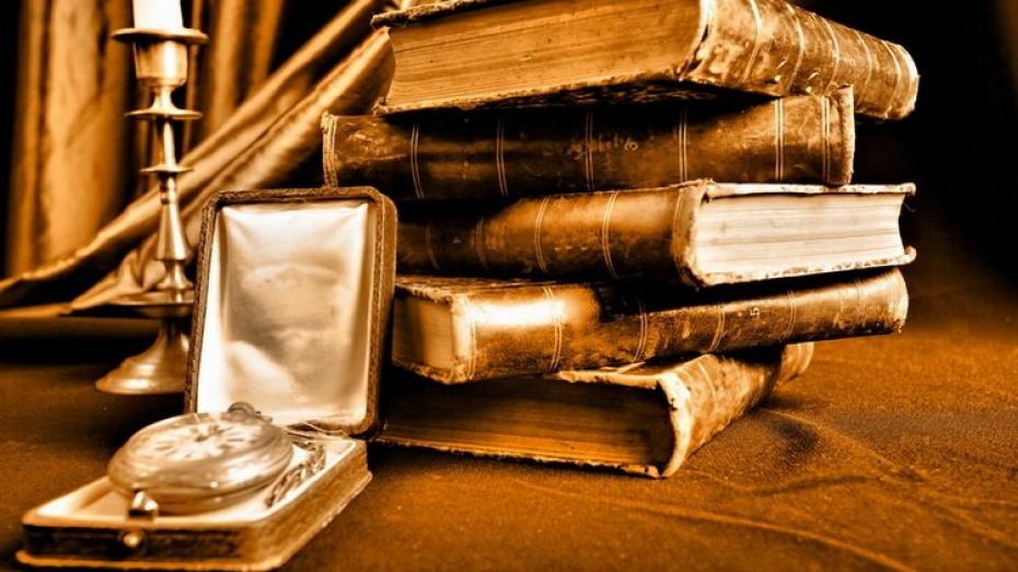 В воронежской библиотеке имени Пушкина открыта выставка книг, выпущенных 215 лет назад