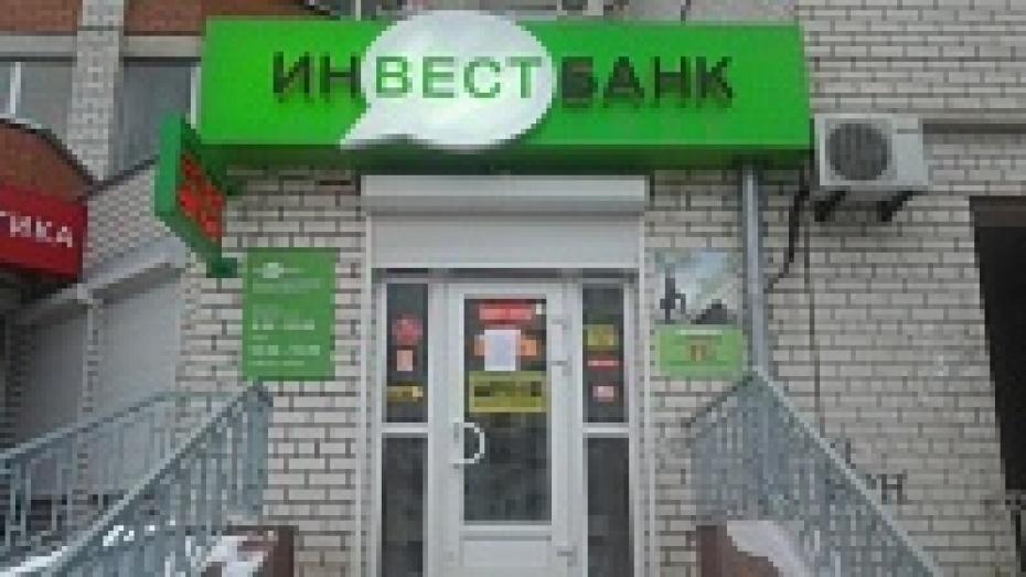В Воронеже вкладчикам оставшегося без лицензии «Инвестбанка» начали возвращать деньги