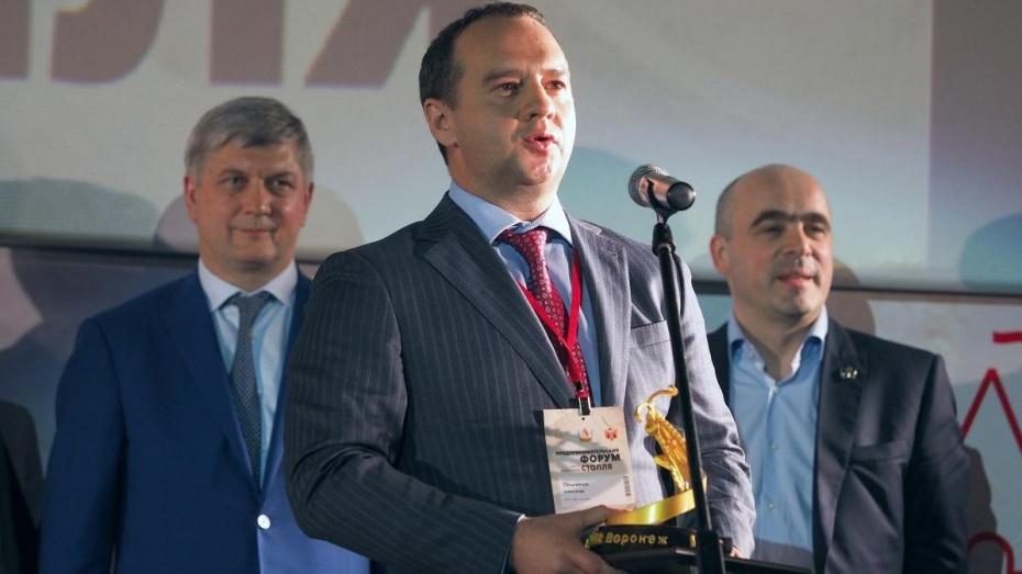 Воронежскую премию Столля получил производящий семечки бизнесмен