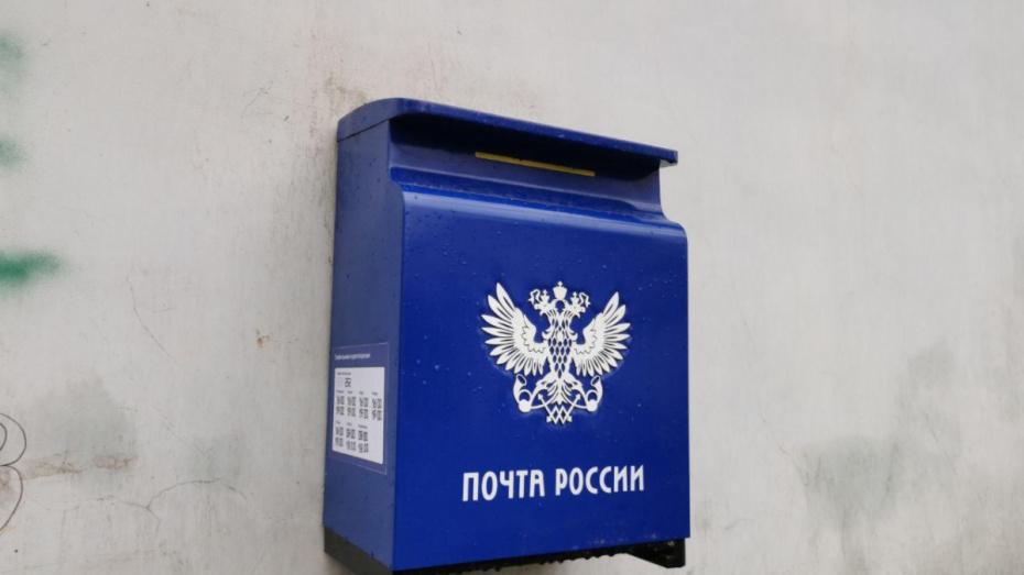 В Воронеже сотрудницу почты заподозрили в присвоении 440 тыс рублей клиентки
