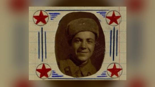 Поисковики попросили откликнуться родных воронежского героя, погибшего в 1945 году