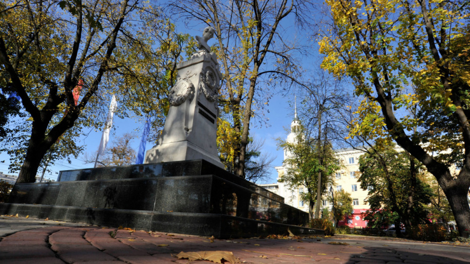 Метеорологи спрогнозировали теплые выходные в Воронеже