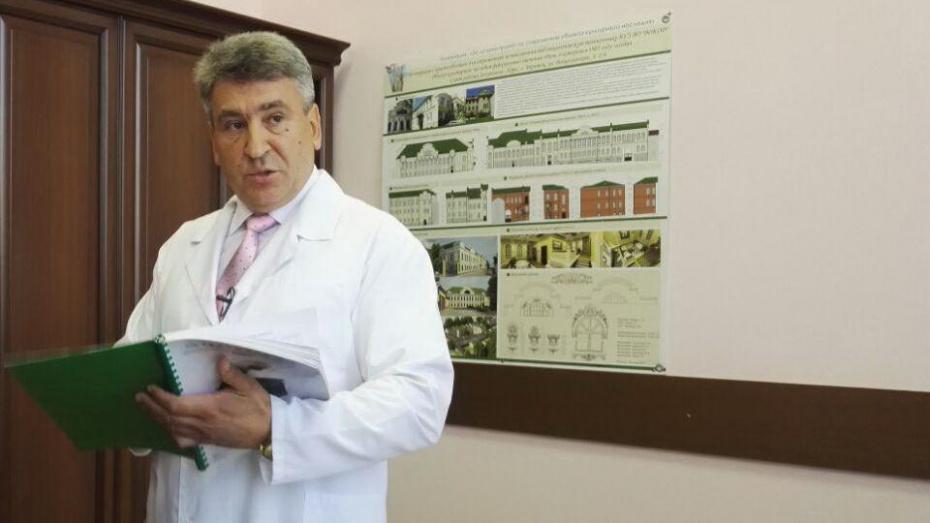 Глава онкодиспансера Воронежа о регистрации лучевого аппарата: «Нас ежегодно проверяли»