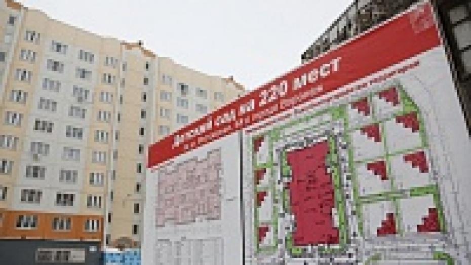 Три новых детских сада на Левом берегу Воронежа откроются 1 сентября