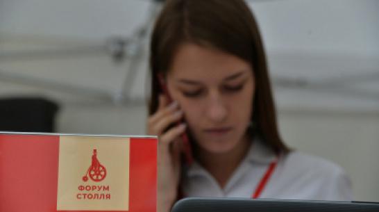 Инструкция РИА «Воронеж». Как подать заявку на бизнес-премию Столля
