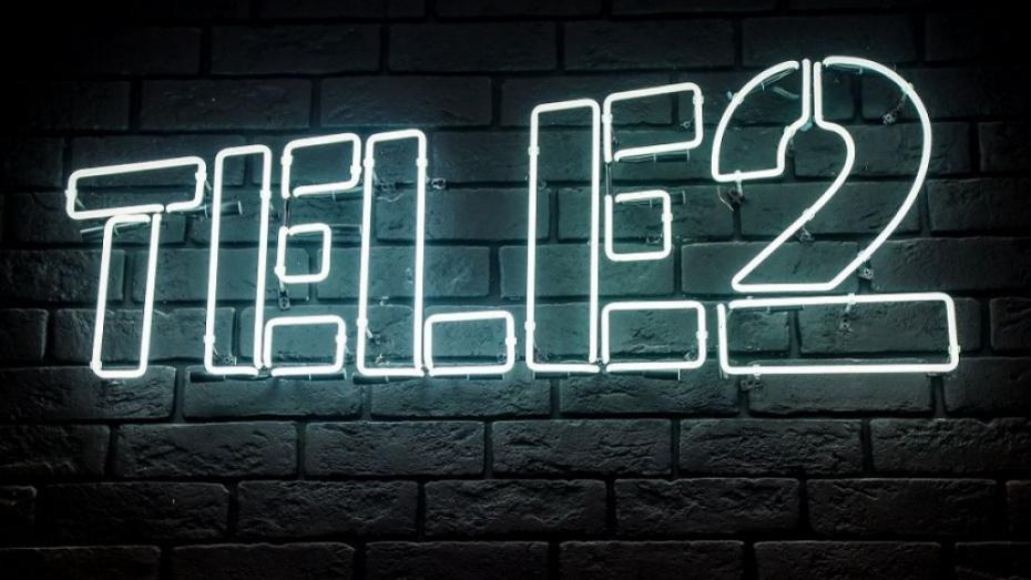 Tele2 нарастила подключения через интернет