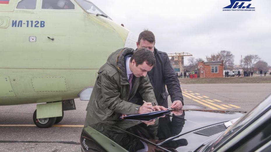 Ответственный за проект воронежского Ил-112В Алексей Рогозин ушел из ОАК