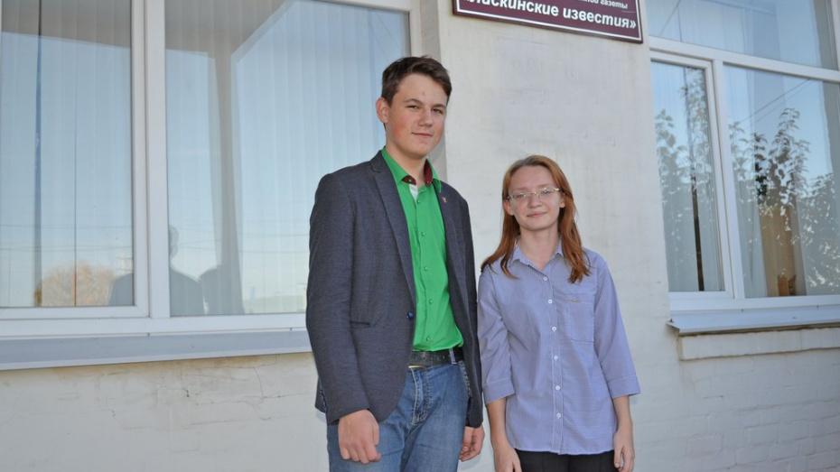 Юные журналисты из Лисок победили в международном творческом конкурсе