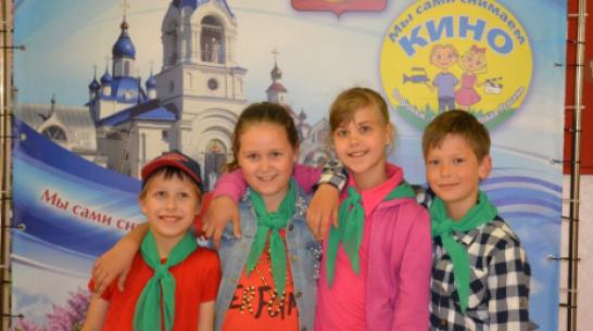 В Новоусманском районе пройдет региональный детский кинофестиваль «Мы сами снимаем кино»