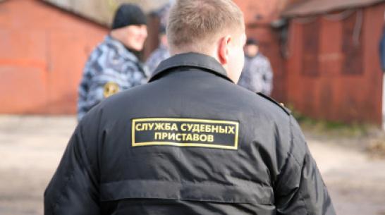 В Воронежской области приставы нашли должника через сайт бесплатных объявлений