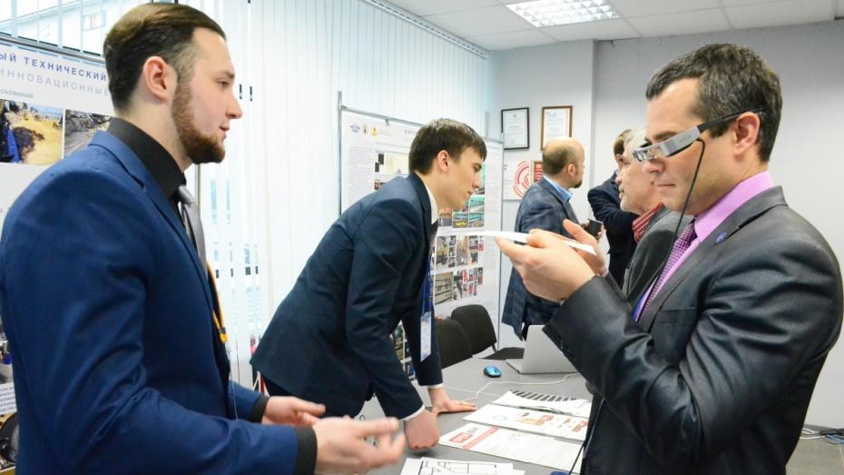 В Воронежском опорном университете прошел Всероссийский форум по технологиям BIM