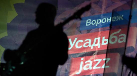 Организаторы отменили «Усадьбу Jazz» под Воронежем в 2019 году