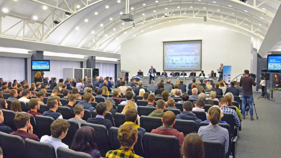 Воронежский опорный университет отметил День машиностроителя