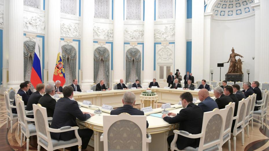 Глава Воронежской области принял участие во встрече президента с избранными губернаторами