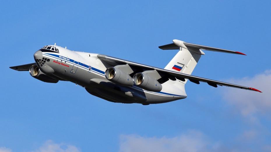Воронежский авиазавод обновит производство деталей для Ил-76-МД-90А за 31 млн рублей