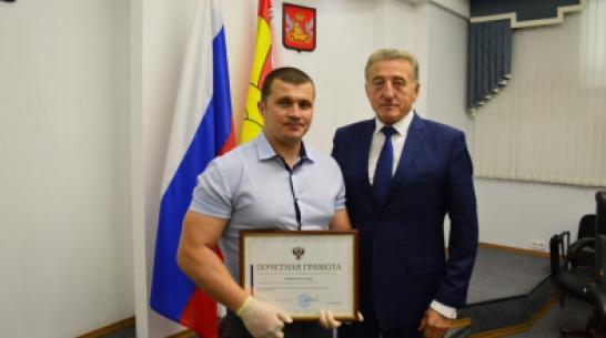 Строители из воронежского ДСК получили государственные награды