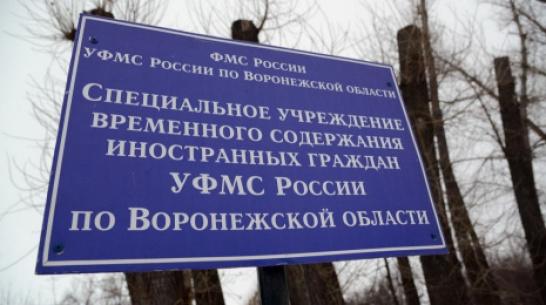 Жителя Панинского района оштрафовали на 50 тыс рублей за фиктивную прописку гастарбайтеров